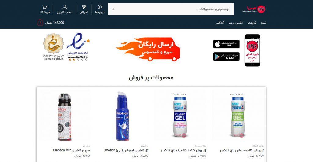 سایت فروش کاندوم